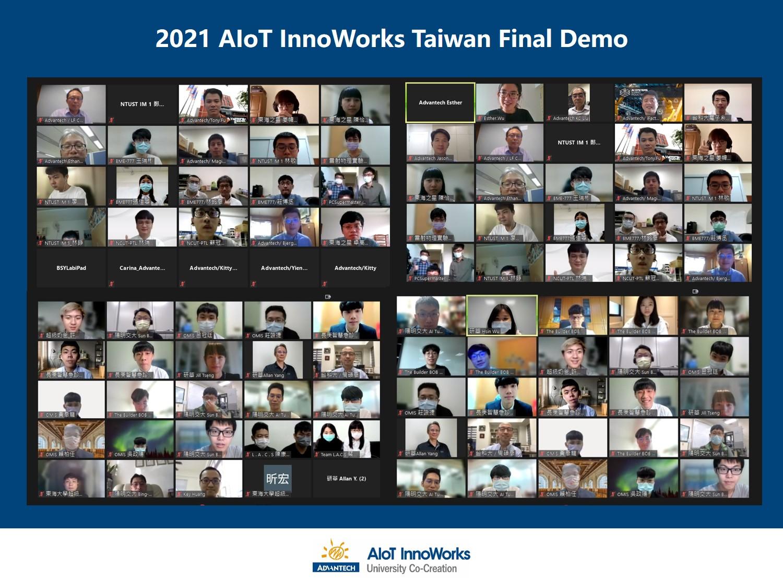 【基金會】AIoT InnoWorks 2021台灣區成果